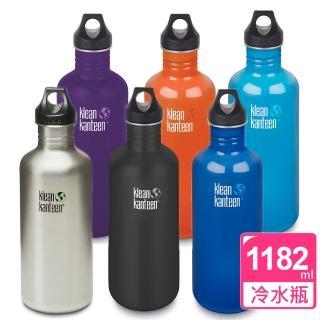 【美國Klean Kanteen】窄口經典不鏽鋼冷水瓶(1182ml)