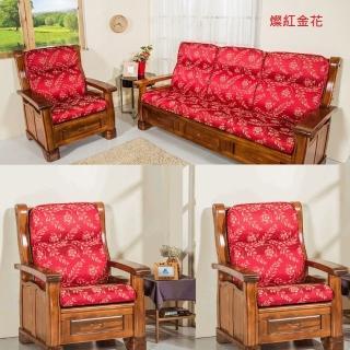 【CLEO】加高全開式防潑水緹花/L型沙發坐/靠墊(6入)