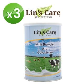 【Lin's Care】原裝進口紐西蘭高優質初乳奶粉3罐組 (450g/罐)