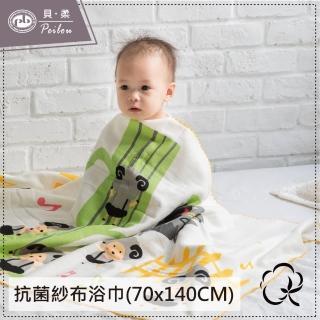 【PEILOU】貝柔童話抗菌紗布浴巾(七小羊70x140CM)