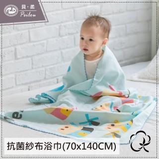 【PEILOU】貝柔童話抗菌紗布浴巾(三小豬70x140CM)