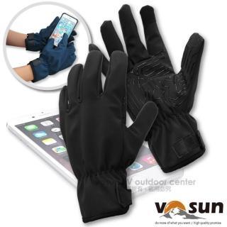 【VOSUN】暢銷款 WindStopper 防風透氣彈性保暖觸控手套_iphone手機觸控+矽膠止滑(AR-71R 智能黑)