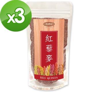 【愛煮廚】紅藜麥X3入(180gx1包 21世紀超級全營養糧食)