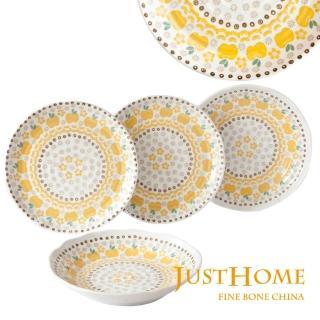 【Just Home】日本製蘋果花陶瓷餐盤4件組(平盤+湯盤)