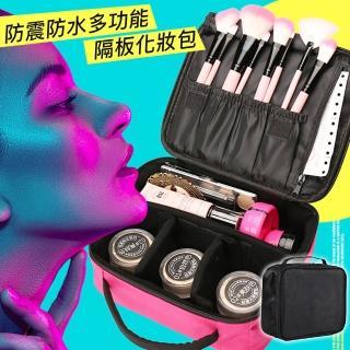 【LANNI藍尼】防震防水自由隔板化妝包(收納包)