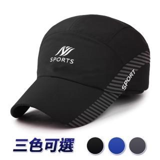【幸福揚邑】保暖防風吸濕排汗透氣速乾護耳棒球帽鴨舌帽(黑)
