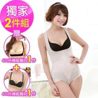 【魔莉莎獨家2+2】台灣製420丹透氣連身三角束衣2件組(R230)