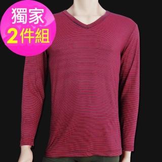【魔莉莎】保暖衛生衣吸濕透氣保暖痕條V領觸感柔軟舒適兩件組(LD-09)