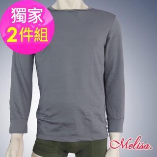 【魔莉莎】內裡刷毛保暖圓領舒適保暖吸濕透氣男性衛生衣兩件組(LD-801)