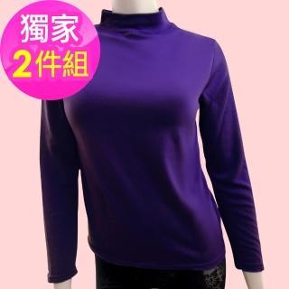 【魔莉莎】超彈力半高領顯瘦美體衛生衣兩件組(LD-599)