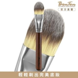 【BonTon】BonTon 原木系列 扁粉底刷/大 RT002 三色纖維直毛