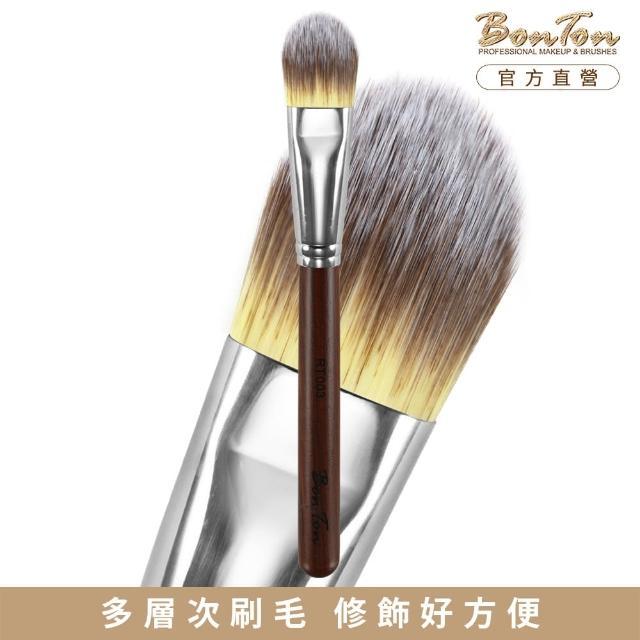 【BonTon】原木系列 扁粉底刷-中 RT003 三色纖維直毛