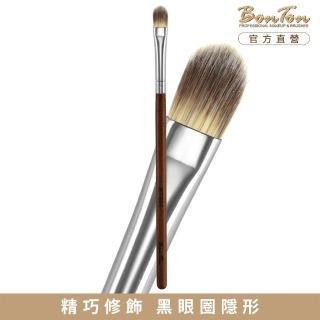 【BonTon】原木系列 遮瑕刷/小 RT006 三色纖維直毛