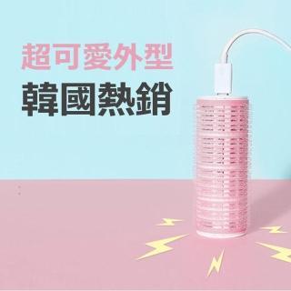 【韓國原裝】USB充電式 空氣感瀏海髮捲(粉紅色)