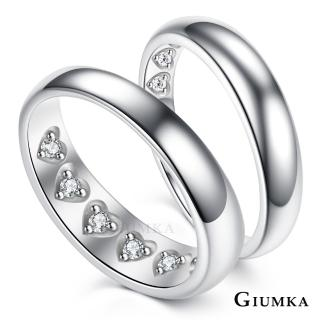 【GIUMKA】925純銀戒指尾戒 珍愛藏久純銀戒 情侶對戒 單個價格 MRS06042(銀色)