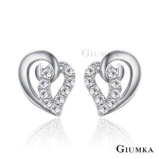 【GIUMKA】925純銀 勾心女孩 耳釘耳環 純銀耳環  一對價格 MFS06031-1(銀色白鋯款)