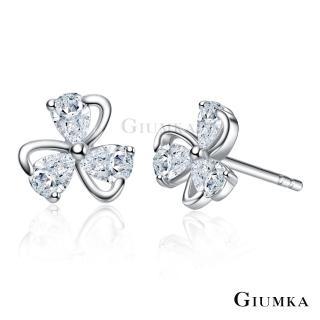 【GIUMKA】925純銀 三葉草造型 耳釘耳環 純銀耳環  一對價格 MFS06144-1(銀色白鋯款)