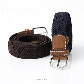 皮帶 編織帆布設計圓弧銀色扣頭腰帶 搭配質感皮革 休閒時尚風格(玖飾時尚)