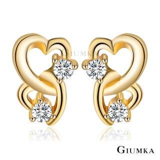 【GIUMKA】925純銀 甜蜜糾結 耳釘耳環 純銀耳環  一對價格 MFS06047-1(銀色白鋯款)