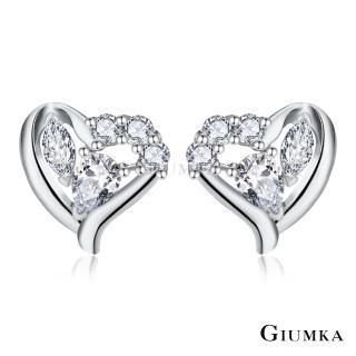 【GIUMKA】925純銀 幾何主義愛心 耳釘耳環 純銀耳環  一對價格 MFS06081-1(銀色白鋯款)