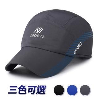 【幸福揚邑】保暖防風吸濕排汗透氣速乾護耳棒球帽鴨舌帽(灰)