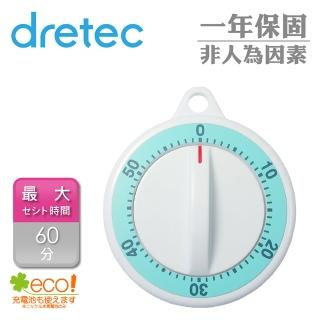 【dretec】手轉計時器