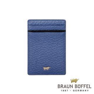 【BRAUN BUFFEL】德國小金牛奧斯陸系列3卡名片夾(鳶尾藍)