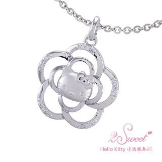 【甜蜜約定2sweet-PET887】Hello Kitty小香風系列白鋼墬飾(Hello Kitty)