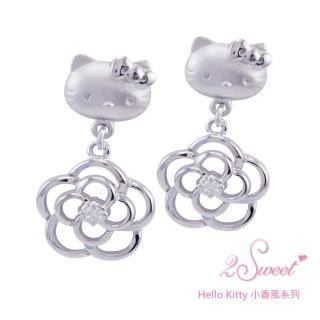 【甜蜜約定2sweet-ERT229】Hello Kitty小香風系列白鋼耳環(Hello Kitty)