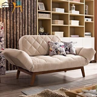 【文創集】喬治  時尚雙色絲絨布二用沙發/沙發床(五段式可調整機能設計)