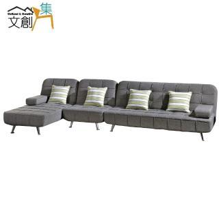 【文創集】亞當  時尚灰亞麻布二用L型沙發/沙發床組合(分段式機能設計)