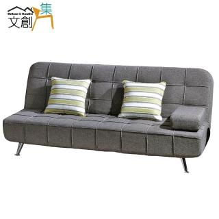 【文創集】亞當  時尚灰亞麻布二用沙發/沙發床(分段式機能設計)