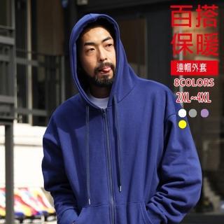 【男人幫】CH028 情侶大學T 素面刷毛連帽外套 舒適好穿 保暖百搭 刷毛拉外套360克