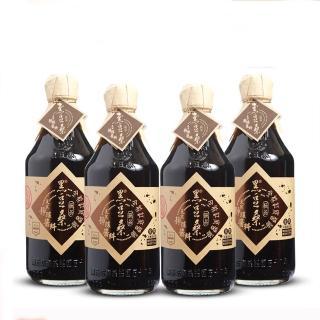 【黑豆桑】天然極品全能缸底醬油(4瓶/盒)