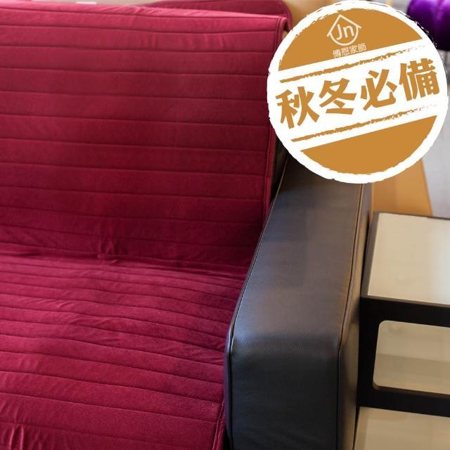 【J&N】諾緹木紋沙發墊 - 遊戲墊●灰、卡其、紫紅(2人)