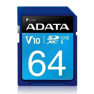 【ADATA威剛】Premier SDXC UHS-I U1 64G記憶卡