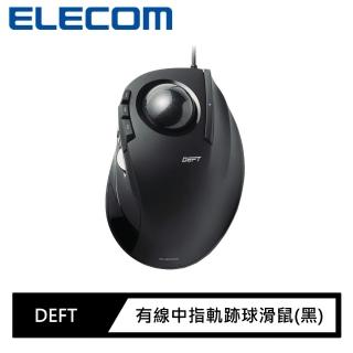 【ELECOM】有線中指軌跡球滑鼠(黑)