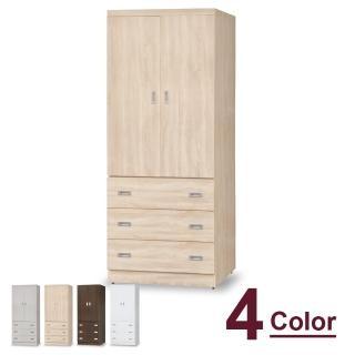 【時尚屋】浮雕耐磨3x7尺衣櫥 5U7-187-378四色可選(免運費 臥室 衣櫥)
