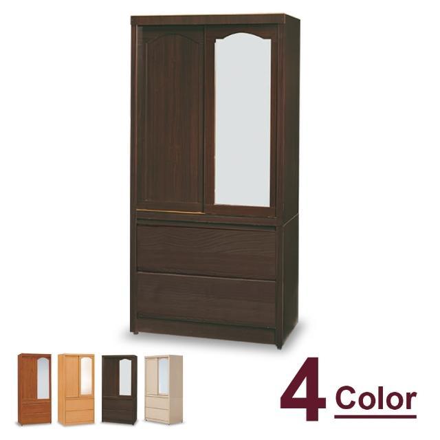 【時尚屋】杜菲3x6尺二抽衣櫥5U7-189-361四色可選(免運費 臥室 衣櫥)