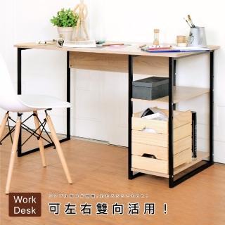【Hopma】工業風單邊層架工作桌(書桌/工作桌/電腦桌)
