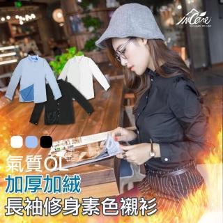 【Incare】氣質OL加厚加絨長袖修身塑身襯衫(冬季保暖)