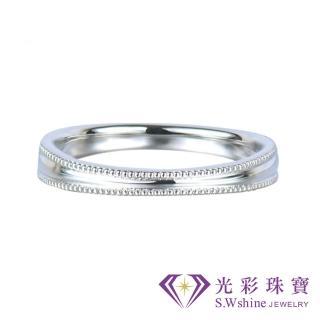【光彩珠寶】婚戒 日本鉑金結婚戒指 男戒(白金戀人)