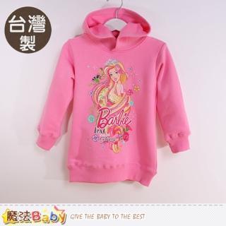 【魔法Baby】專櫃款女童帽T 台灣製芭比正版厚磅連帽長袖T恤(k60302)