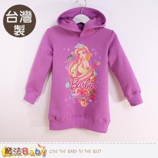 【魔法Baby】專櫃款女童帽T 台灣製芭比正版厚磅連帽長袖T恤(k60303)