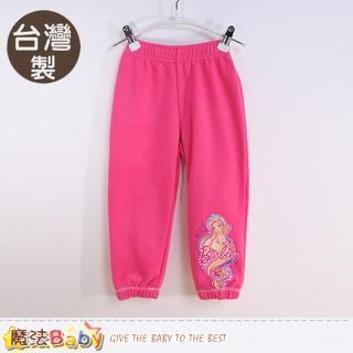 【魔法Baby】專櫃款女童長褲 台灣製芭比正版厚款運動休閒長褲(k60304)