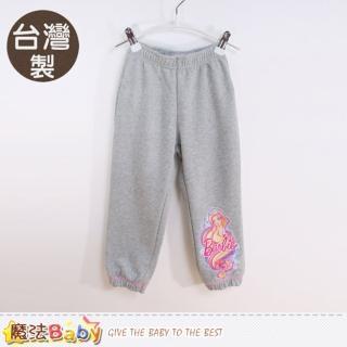 【魔法Baby】專櫃款女童長褲 台灣製芭比正版厚款運動休閒長褲(k60305)