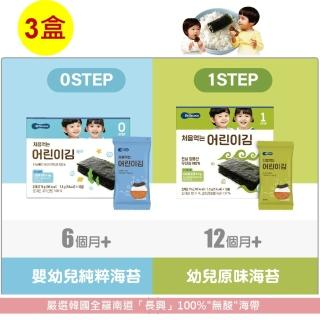 【韓國 BEBECOOK】兒童無鹽初食海苔-原味2盒+洋蔥1盒(12個月以上食用)