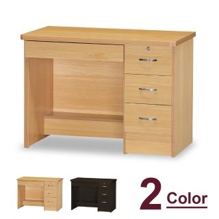 【時尚屋】孟克3.5尺書桌 5U7-463-350兩色可選(免運費 書房 書桌)