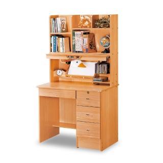 【時尚屋】希勒檜木3尺書桌 5U7-466-5151(免運費 書房 書桌)
