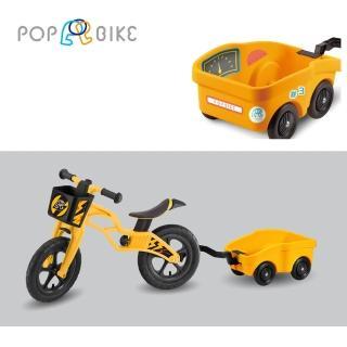 【BabyTiger虎兒寶】POPBIKE 兒童平衡滑步車專用配件 -(拖車 POP BIKE TRALIER - 黃色)